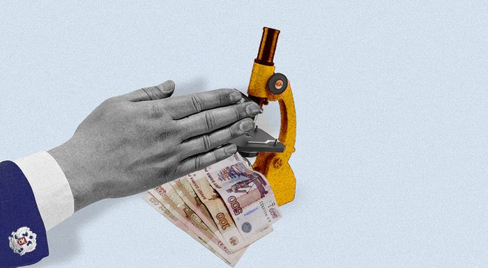 Налоговики вызывают в инспекцию по поводу сомнительных сделок: как себя вести налогообложение налоговая проверка