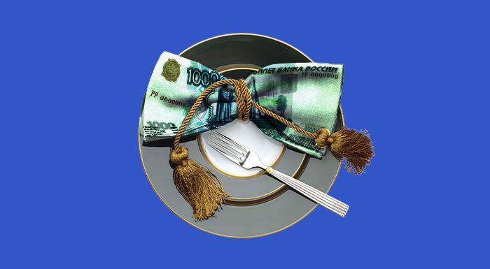 «Утренний бухгалтер». А вы уже применяете новую форму счета-фактуры?