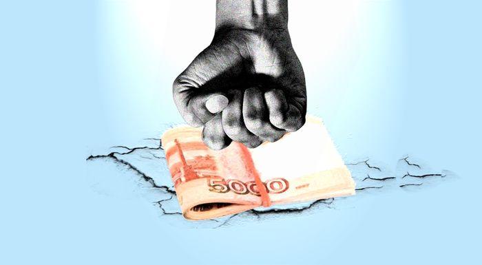 Какой теперь не может быть зарплата по новой Конституции?