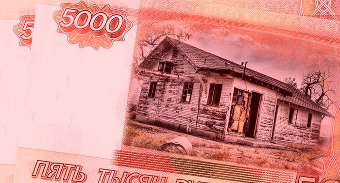 За что землевладельцев могут оштрафовать на сумму до 50 тысяч рублей