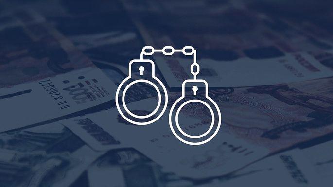 Уголовка за налоговые преступления: что изменилось после Пленума ВС