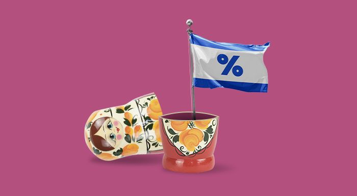 Как налоговая система для малого бизнеса выглядит в России и как в Израиле: обзор от экспертов