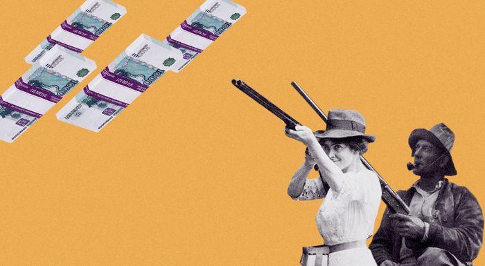 Договор купли-продажи дебиторской задолженности: структура и детали