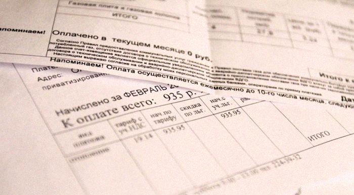 Плата за капремонт в 2020 году: кто получит льготы, а кто может вовсе не платить