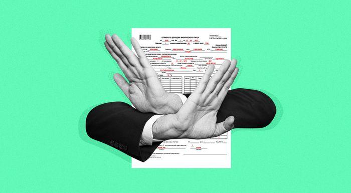 Возврат арендной платы при досрочном расторжении договора аренды