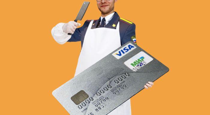 «Ночной бухгалтер». Силовики без суда будут блокировать бизнесу счета