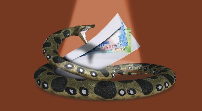 «Ночной бухгалтер». Власти объявляют войну зарплатам в конвертах