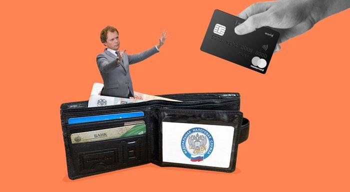 Больше не тайна: как ФНС будет выявлять сомнительные доходы