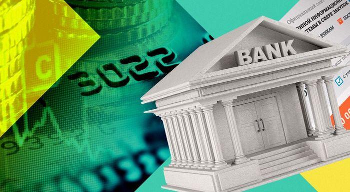 Кредитная история: как проверить и как исправить?
