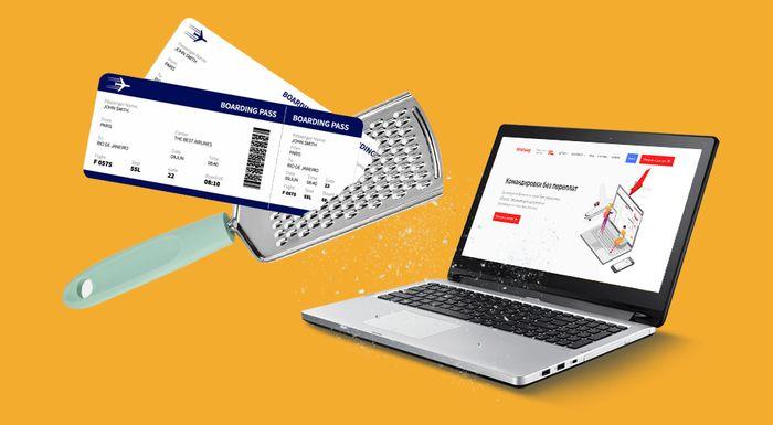 Билет на самолет оплачен милями: бухгалтерия не возместит