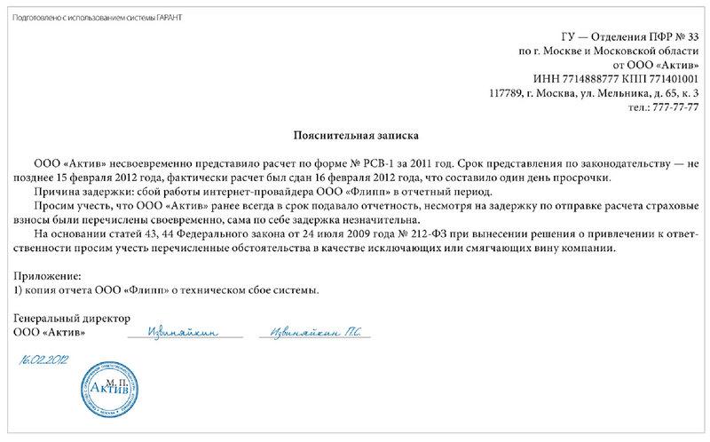 пояснительная записка образец казахстан - фото 3