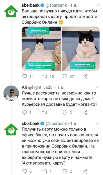 сбер1