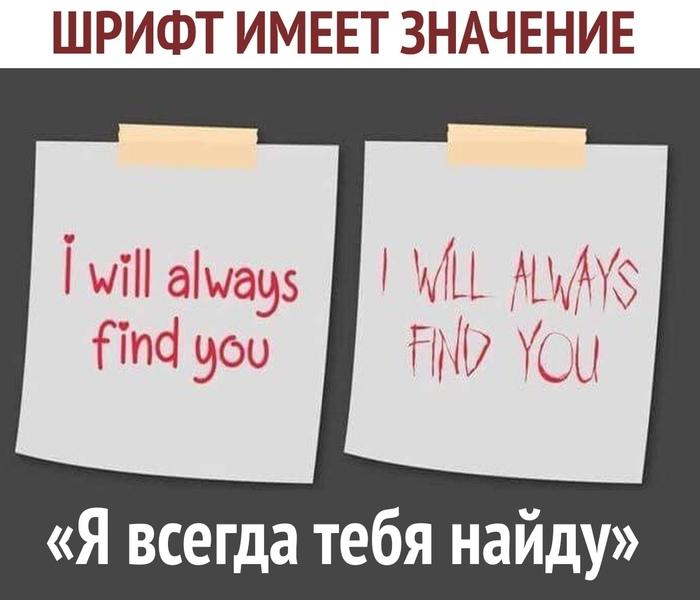 найду