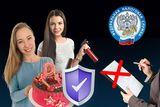Налоговикам официально запретили проверять самозанятых (даже если они ИП)