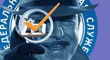 Эксперты КСК ГРУПП провели вебинар по налоговому мониторингу