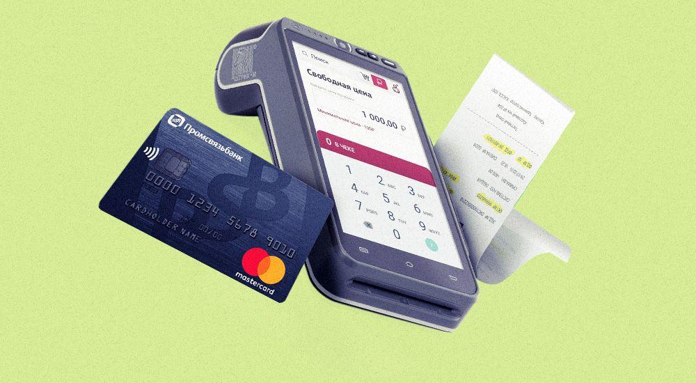 Дело банк кредит онлайн
