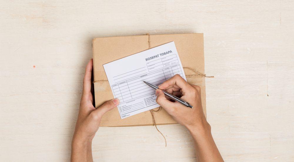 ed3c7ca2f03d Теперь при возврате товара, принятого на учет, покупатели больше не обязаны  составлять счета-фактуры для обратной реализации.