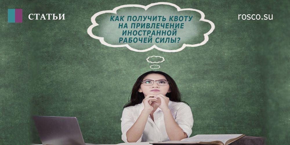 Независимая экспертиза в оренбурге