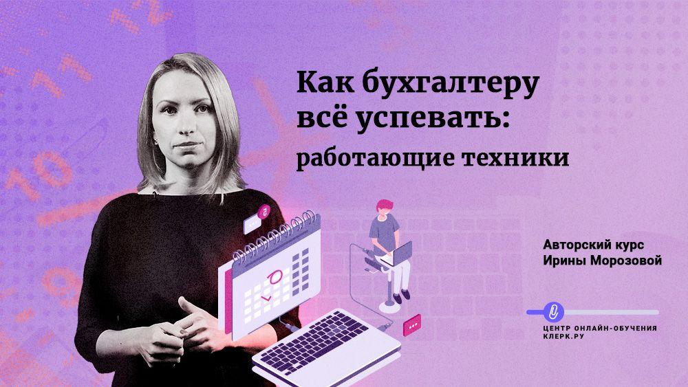 Работа онлайн для бухгалтера среднесрочная торговля на форекс