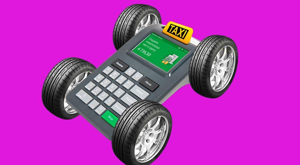 Может ли такси работать без ккм