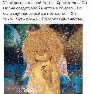 GerMiona - пользователь клерк.ру