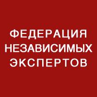 Александра Доможирова - пользователь клерк.ру