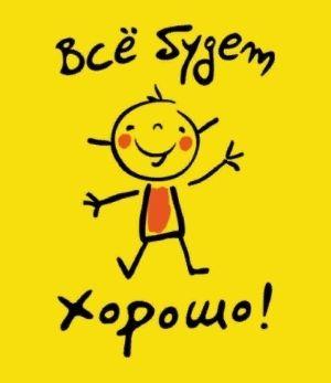 Saifer _buh_konsalt - пользователь клерк.ру