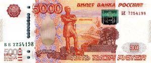 5000 рублей - пользователь клерк.ру